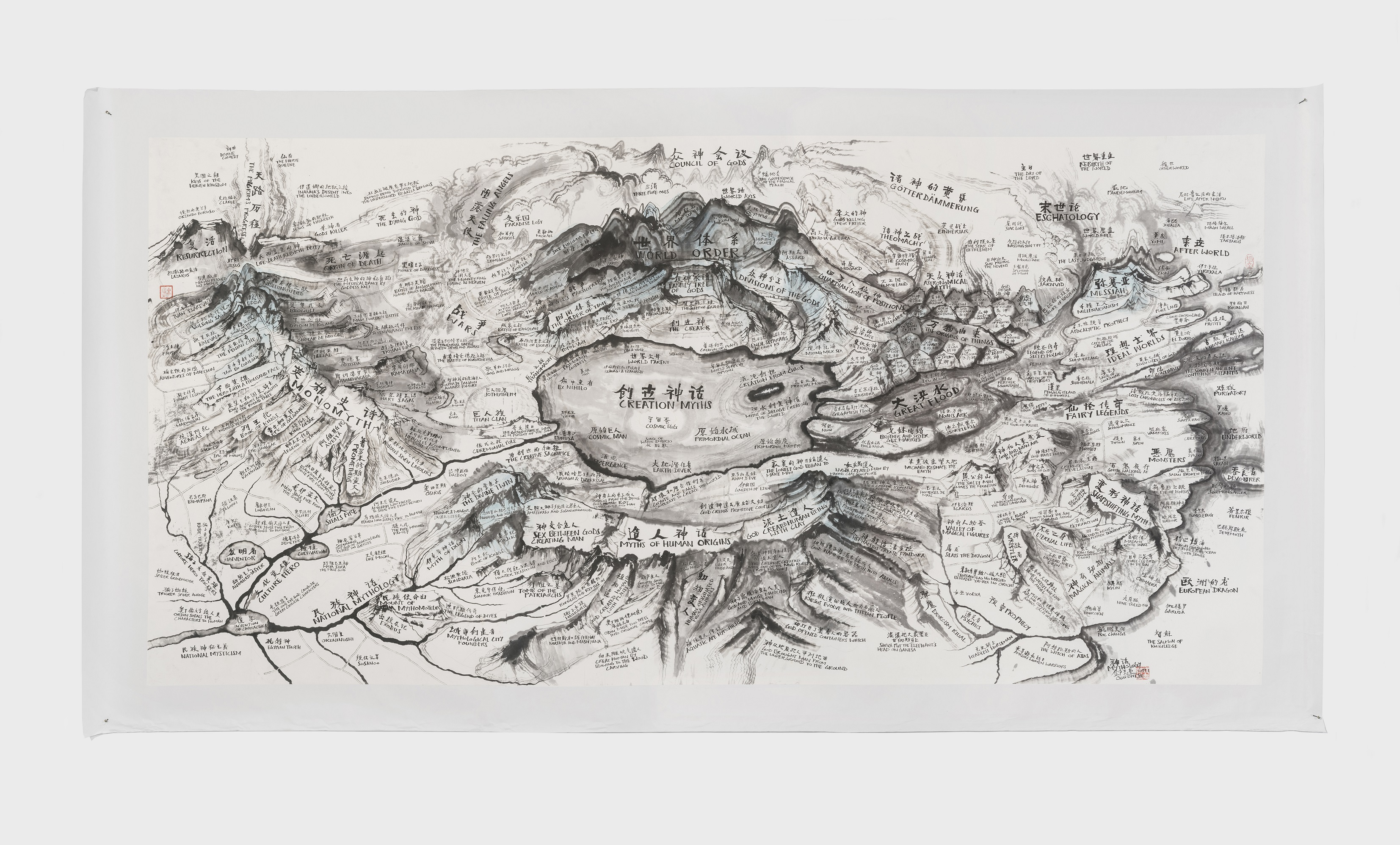 Qiu Zhijie 'Map of Mythology', 2019. Chinese ink on paper, 245×125cm, Unique work. Courtesy the artist and GALLERIA CONTINUA, San Gimignano / Beijing / Les Moulins / Habana, photo by Ela Bialkowksa
